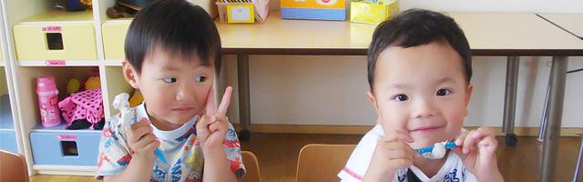 未就園児保育の写真